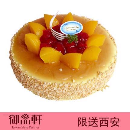 西安御品轩蛋糕/卡鲁瓦乳酪(8寸)