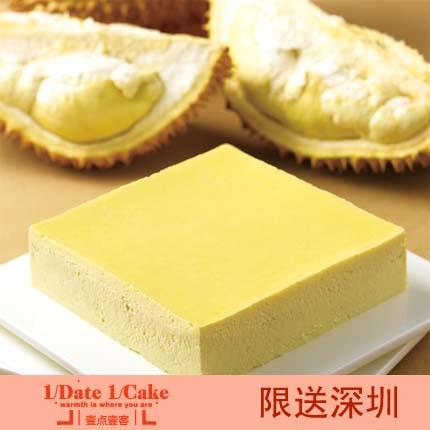 壹点壹客蛋糕/Durian Cheese 榴莲芝士(6寸)