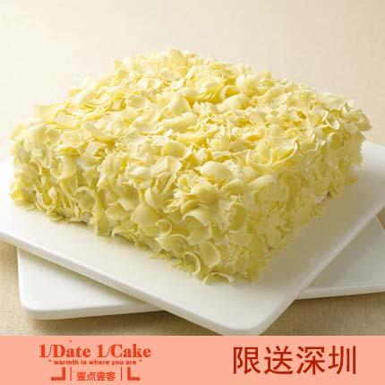 壹点壹客蛋糕/DURIAN CREAM 榴莲忘返(6寸)