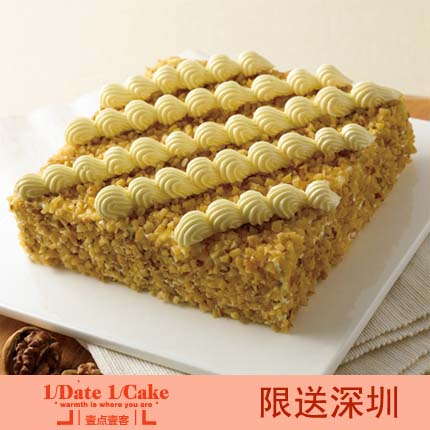 壹点壹客蛋糕/HICKORY DICKORY(Sugar-free)桃滴答(无糖)(6寸)
