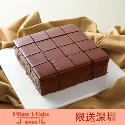 壹点壹客蛋糕/SACHERTORTE 王室沙哈(6寸)