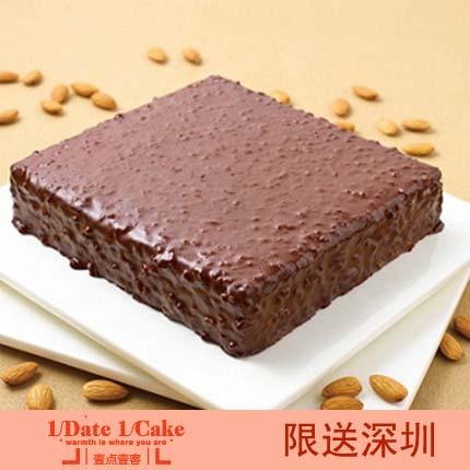 壹点壹客蛋糕/ALMOND CHOCOLATE 杏仁巧克力(6寸)