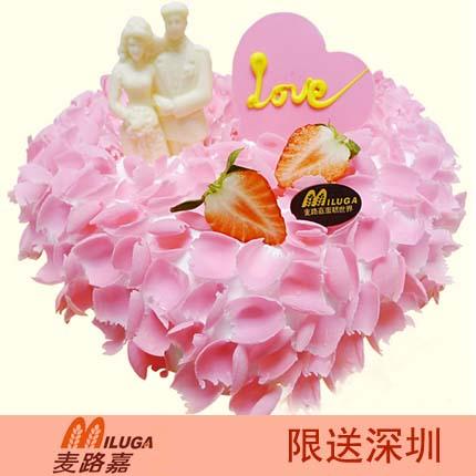 麦路嘉蛋糕/两情相悦(8寸)