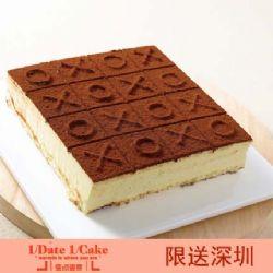 壹点壹客蛋糕/ORANGE CHOCOLATE 香橙巧克力(6寸)