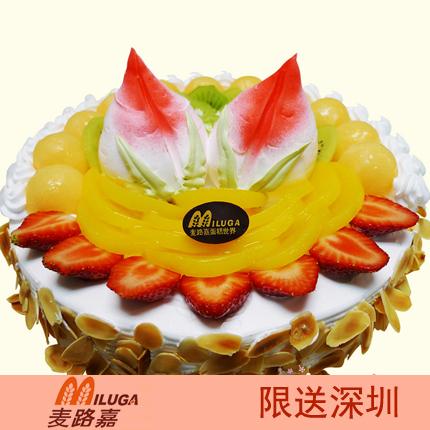 麦路嘉蛋糕/福如东海 水果鲜奶蛋糕 (8寸)