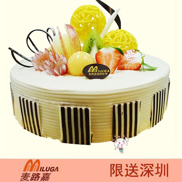 麦路嘉蛋糕/假日狂欢水果奶油蛋糕(8寸)