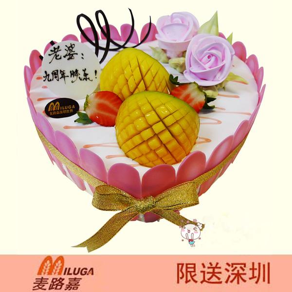 麦路嘉蛋糕/多彩的吻水果奶油蛋糕(8寸)