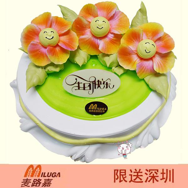 麦路嘉/笑脸蛋糕(14寸)