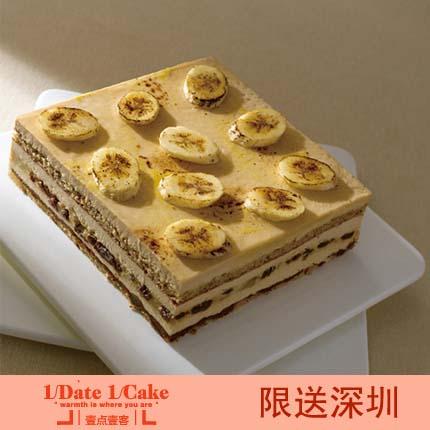 壹�c壹客蛋糕/PANAMA 香蕉榛子慕斯(6寸)