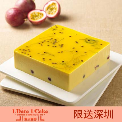 壹点壹客蛋糕/Granadilla Mousse 樱桃百香果慕斯(6寸)