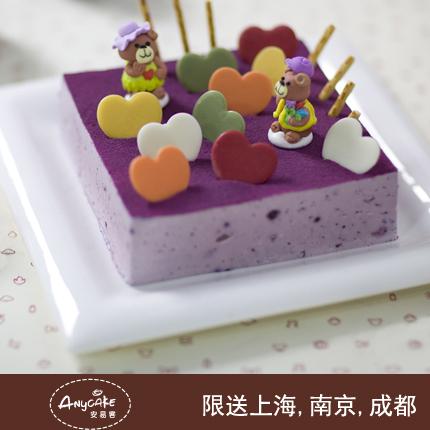 安易客蛋糕/幸运心儿童蓝莓慕斯蛋糕蛋糕{8寸}
