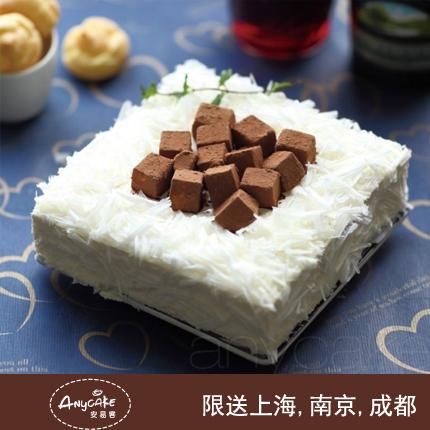 安易客蛋糕/榴莲忘返乳脂奶油蛋糕{8寸}