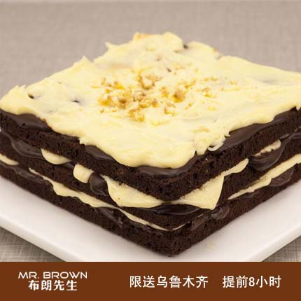 布朗先生/Cheese with Chocolate 芝士巧克力(6寸)