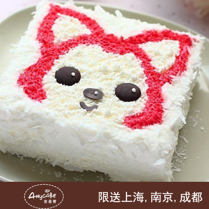 安易客蛋糕/卖萌阿狸儿童蛋糕{8寸}