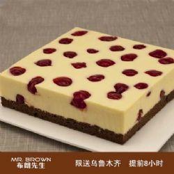 布朗先生/Cheese with Cherry 樱桃芝士(6寸)