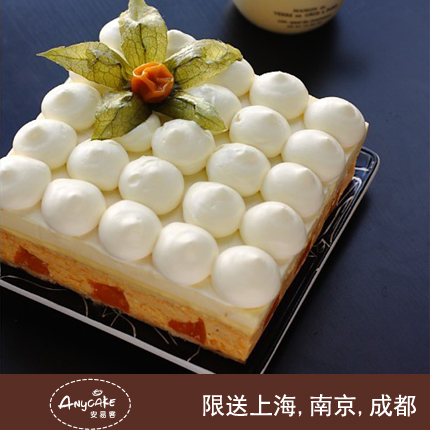 安易客蛋糕/�W�m多燕芒果芝士蛋糕{8寸}