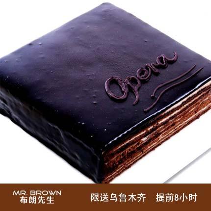 布朗先生/Opera・Chapter seventh 歌� さ谄哒�(6寸)