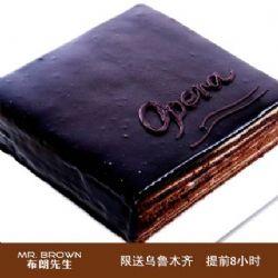布朗先生/Opera·Chapter seventh 歌剧·第七章(6寸)