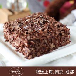 安易客蛋糕/黑森林-巧克力蛋糕{8寸}