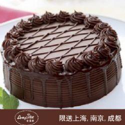 安易客蛋糕/皇家巧克力-巧克力蛋糕{8寸}