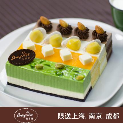 安易客蛋糕/四季之�伲�8寸}