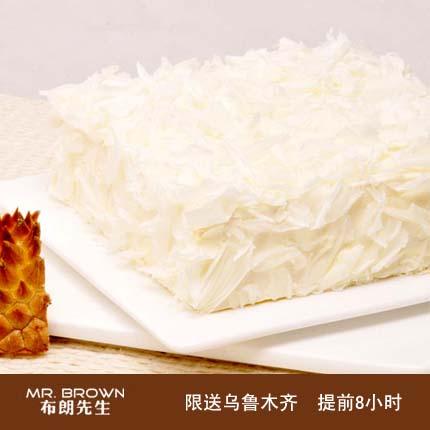 布朗先生/Durian Queen 榴莲Queen(6寸)