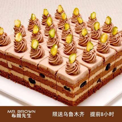 布朗先生/Cheery Mocha �_心摩卡(6寸)