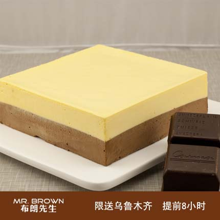 布朗先生/Black & White Chocolate Mousse 黑白巧克力慕斯(6寸)