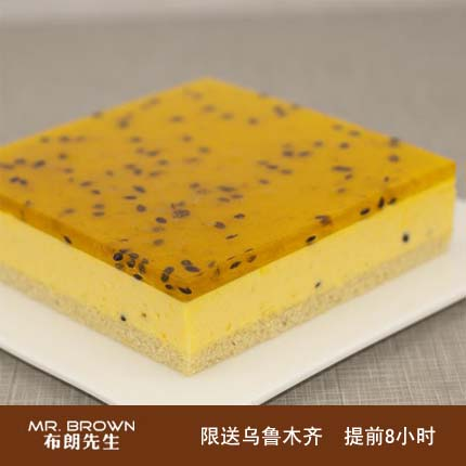 布朗先生/Passion Fruit Mousse 百香果慕斯(6寸)