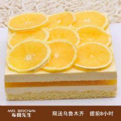 布朗先生/Orange 香橙慕斯(6寸)