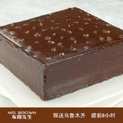 布朗先生/Hazelnut Chocolate 榛果巧克力(6寸)
