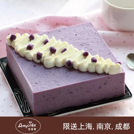 安易客蛋糕/紫薯乳酪慕斯蛋糕{8寸}