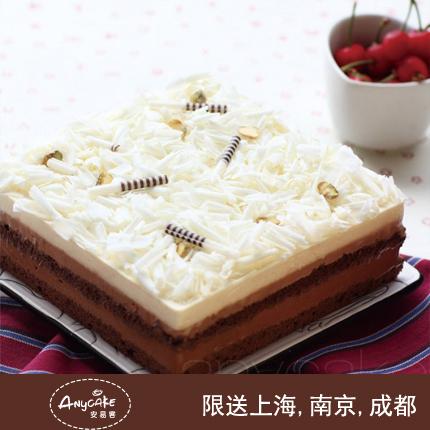 安易客蛋糕/巧克力三重奏慕斯蛋糕{8寸}