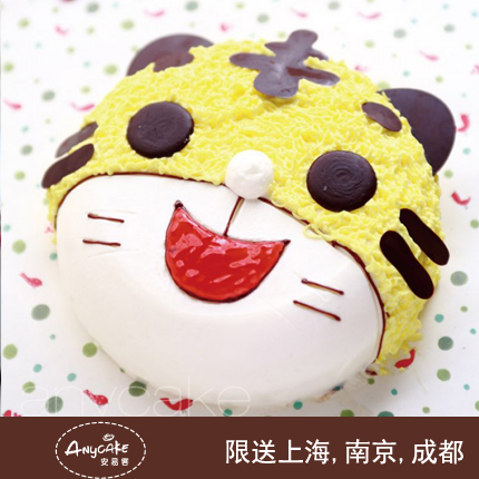安易客蛋糕/巧虎�和�蛋糕{8寸}