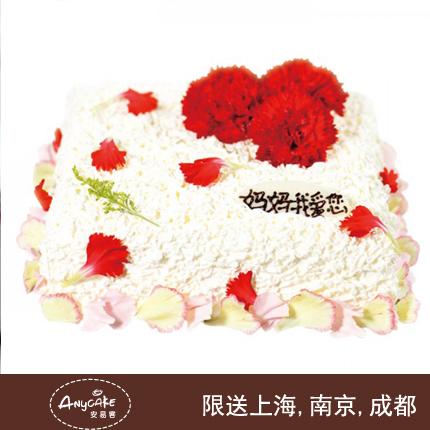 安易客蛋糕/����我�勰愎�日特品蛋糕{8寸}