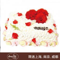 安易客蛋糕/妈妈我爱你节日特品蛋糕{8寸}