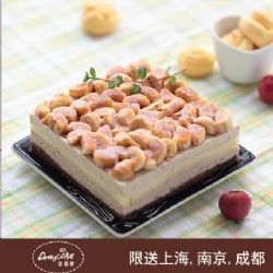 安易客蛋糕/沙奎.栗蕉乳脂奶油蛋糕{8寸}