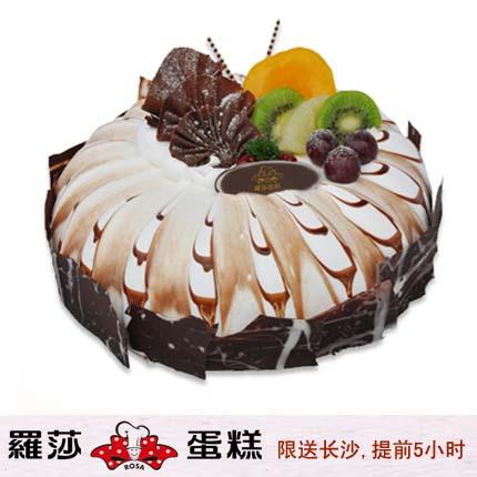 �L沙�_莎蛋糕/ 德式巧克力(8寸)