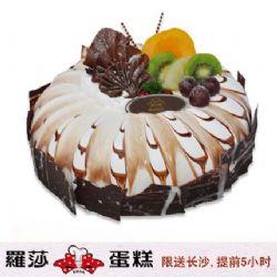 长沙罗莎蛋糕/ 德式巧克力(8寸)
