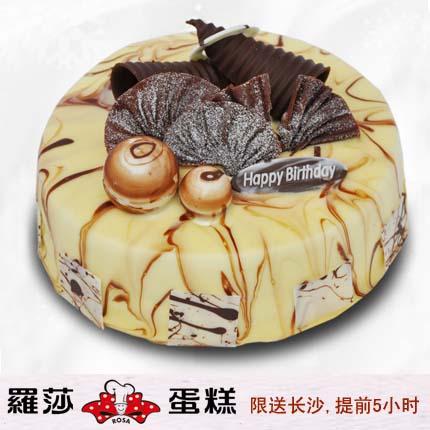 �L沙�_莎蛋糕/ 大理石沙哈(8寸)