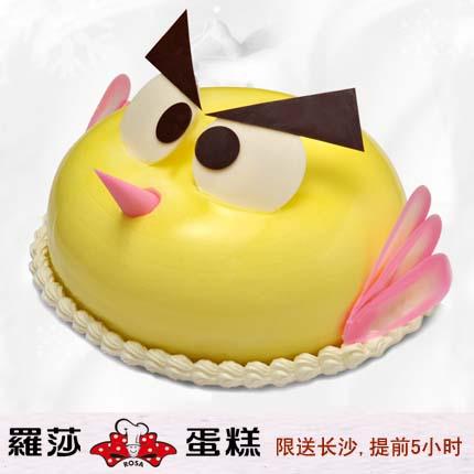 �L沙�_莎蛋糕/ 卡通�^�^�B(8寸)
