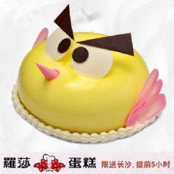 长沙罗莎蛋糕/ 卡通奋奋鸟(8寸)