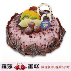 长沙罗莎蛋糕/ 美国小蓝莓(8寸)