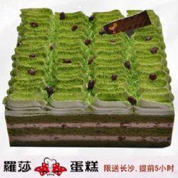 长沙罗莎蛋糕/ 抹茶红豆慕斯(8寸)