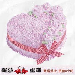长沙罗莎蛋糕/ 心心相印(8寸)