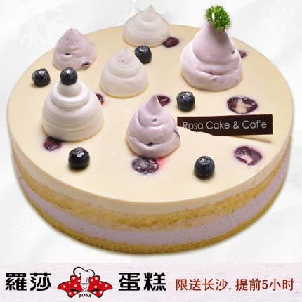 �L沙�_莎蛋糕/ �{莓慕斯(8寸)