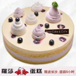 长沙罗莎蛋糕/ 蓝莓慕斯(8寸)