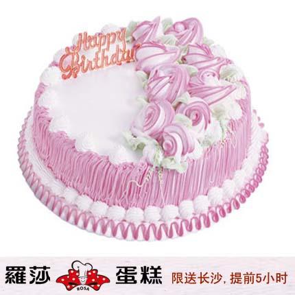 长沙罗莎蛋糕/ 千丝万缕(8寸)