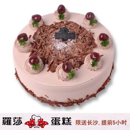 长沙罗莎蛋糕/ 巧克力黑森林(6寸)