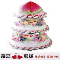 长沙罗莎蛋糕/ 祝寿蛋糕(12寸)